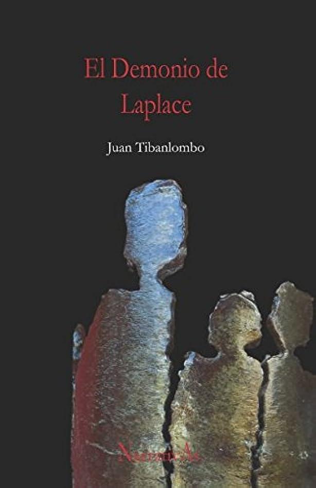 不潔グラムパイEl Demonio de Laplace