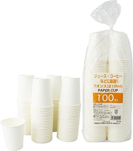 スマートマットライト 紙コップ 7オンス 100個入 2パック 白 無地 210ml 計200個 PS-104