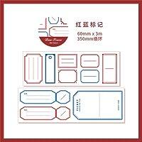 マスキングテープ かわいい おしゃれ 枠 手帳デコ レトロ 手帳 DIY 人物マステ シール 海外マスキングテープ (红蓝标记)