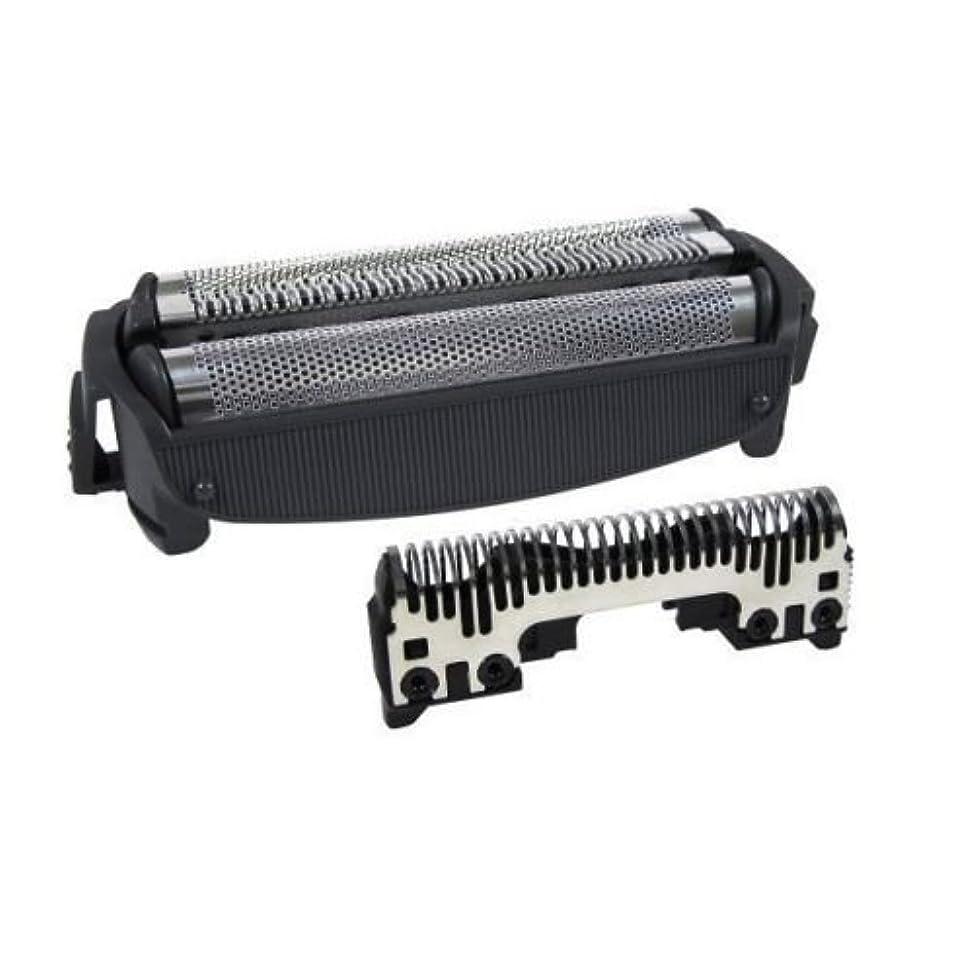 高揚したバイナリコンテンポラリーPanasonic WES9012PC 交換アウター箔と内刃 ES-RT51のES8078 [並行輸入品]