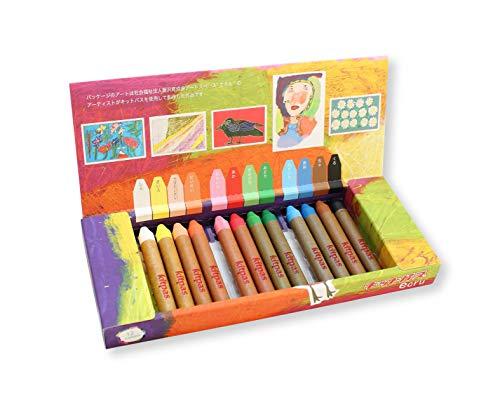 Kitpas Art Crayons - ECRU 12 Colors
