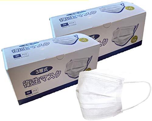 ノーブランド品 衛生マスク 三層式 大人用 普通サイズ ホワイト 50枚入