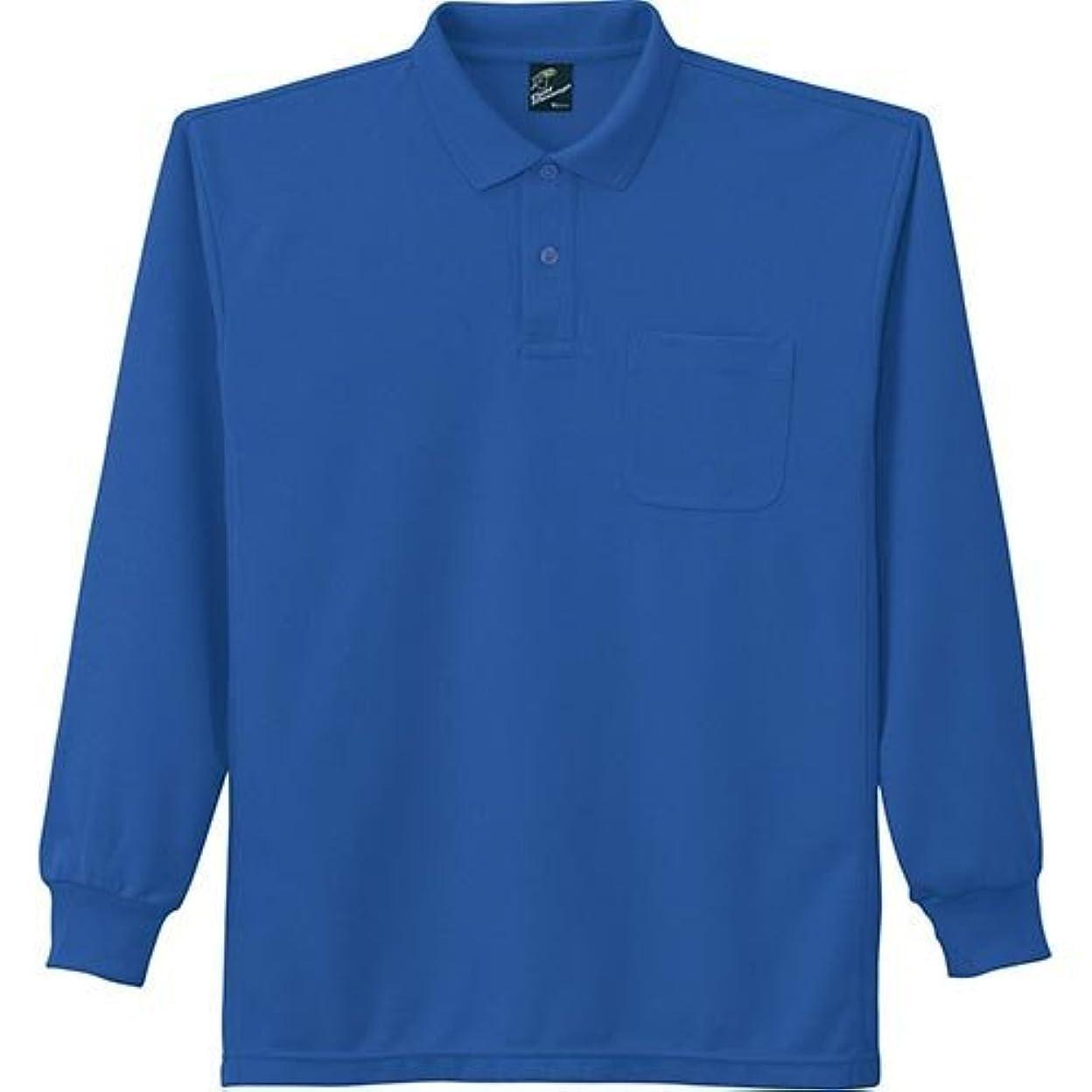 締め切り振る舞い地域(ジチョウドウ)Jichodo 84974 帯電防止長袖ポロシャツ 作業服 作業着