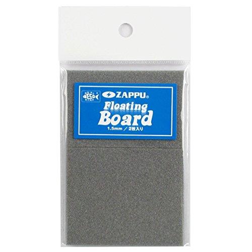 ZAPPU(ザップ) フローティングボード 1.5mm 2枚入リ.