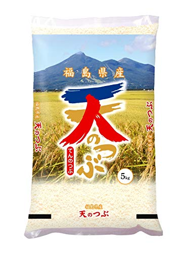 神明 白米 天のつぶ 5kg 平成30年産