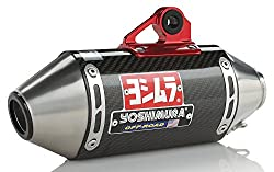 Yoshimura Race Rs-2 Works Full System Review