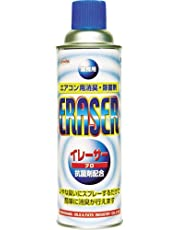 横浜油脂工業 エアコン用消臭・除菌剤 イレーサー・プロ 480ml