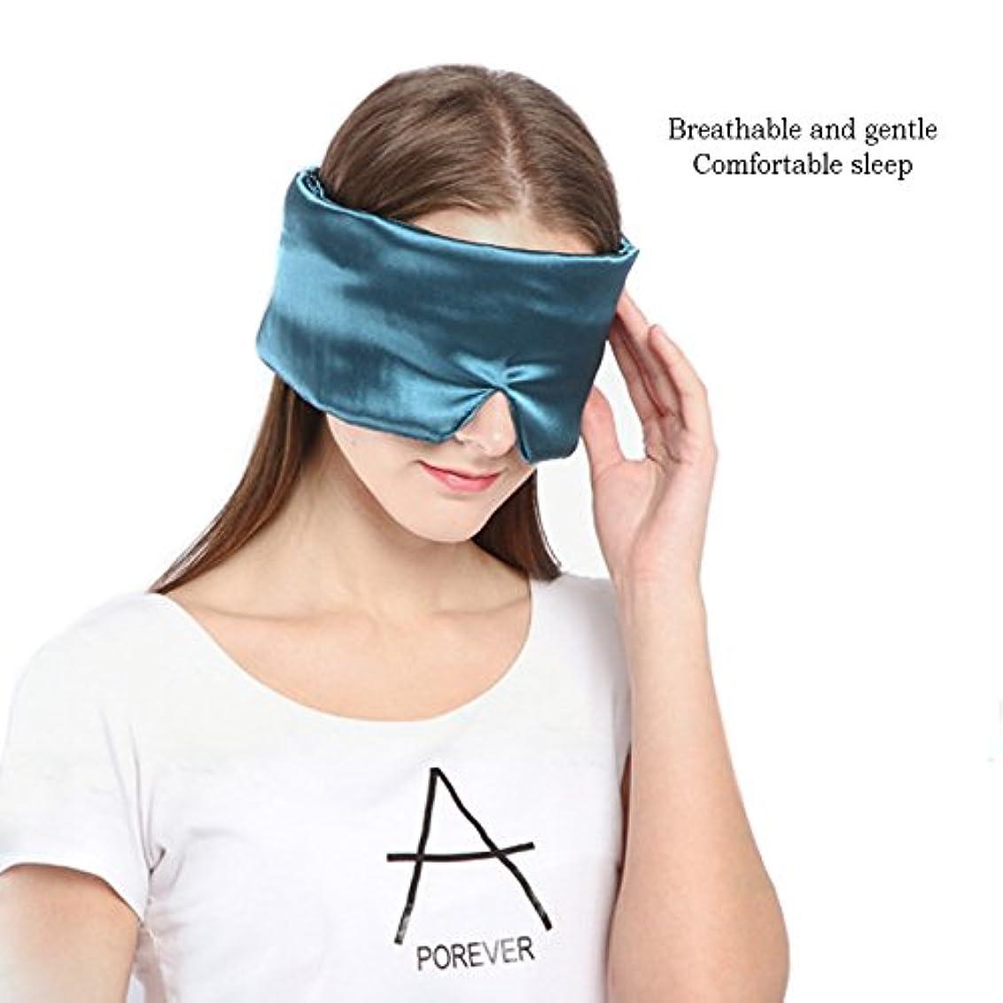 権利を与えるナットネックレス注意ソフトシルクスリープアイマスクポータブルレスト目隠しアイパッチメモリスポンジナチュラル快適な補助睡眠アイバンド調節可能