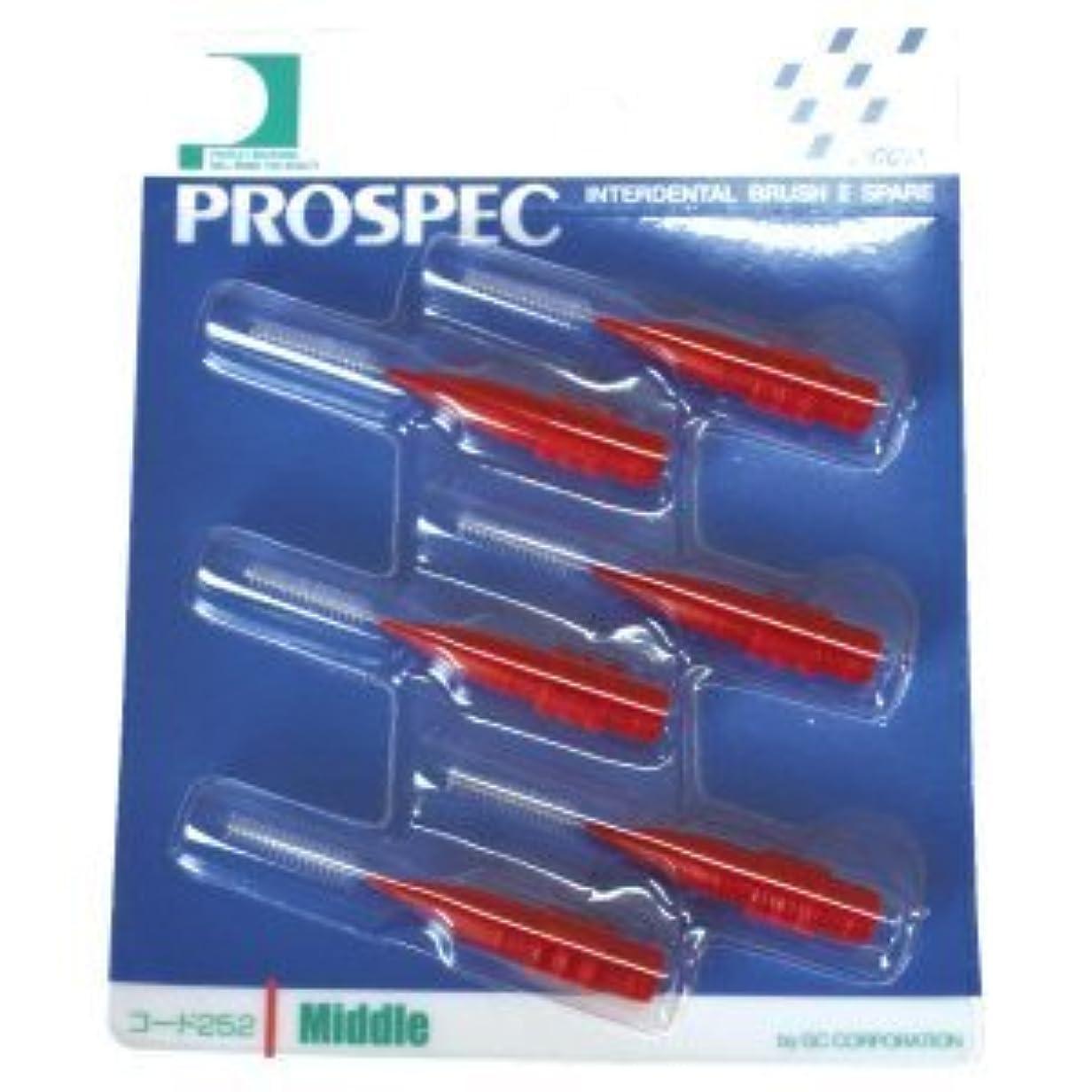 重なる流暢広大なプロスペック 歯間ブラシII スペアー/M/1パック(6本入り)