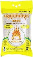 Royal Mongkut Cambodian Premium Jasmine Rice, 5 Kg
