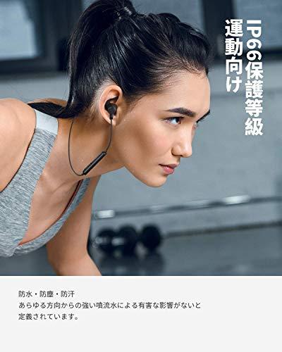 SoundPEATS(サウンドピーツ)Q35ProBluetoothイヤホンAAC&APT-Xコーデック対応高音質・低遅延10MMドライバー採用8時間連続再生IPX6防水マグネット内蔵ハンズフリー通話CVC6.0ノイズキャンセリング搭載Bluetooth4.1スポーツイヤホンブルートゥースイヤホン両耳ワイヤレスヘッドホン[メーカー1年保証](Q35