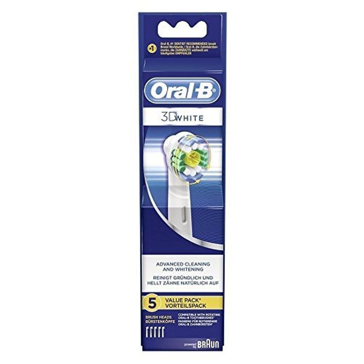 洗剤東腹痛Braun Oral-B EB18-5 3D White 交換式充電式歯ブラシヘッド 1Pack [並行輸入品]
