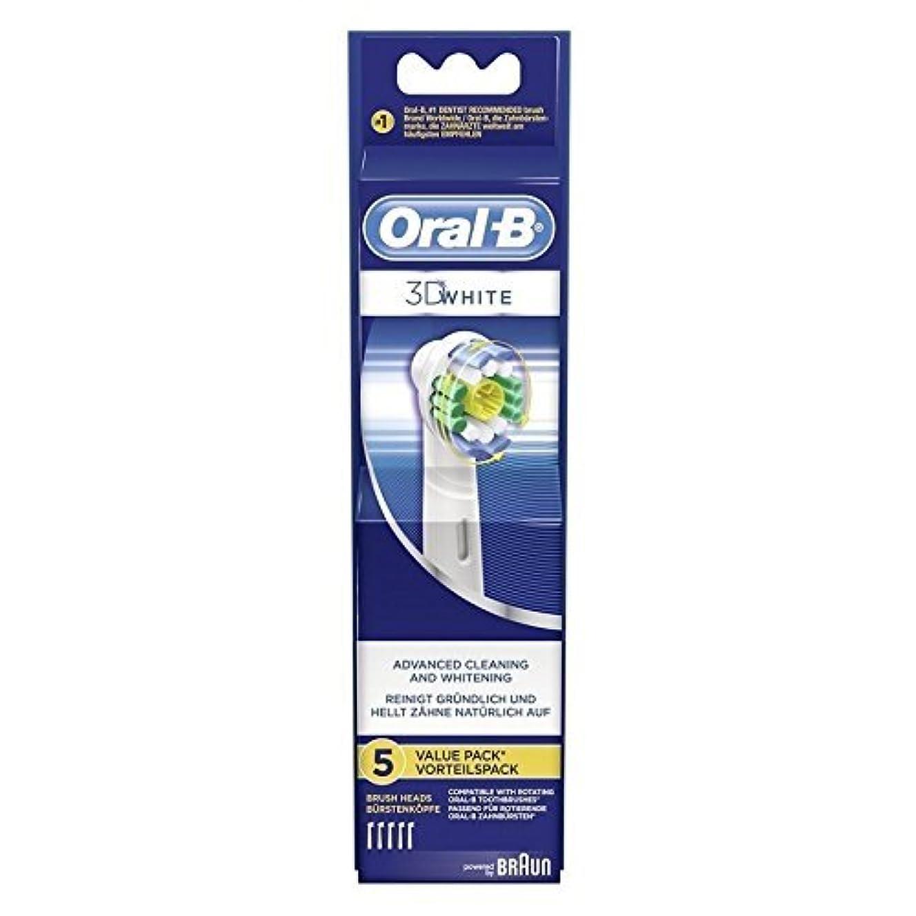 精巧な発送矛盾Braun Oral-B EB18-5 3D White 交換式充電式歯ブラシヘッド 1Pack [並行輸入品]
