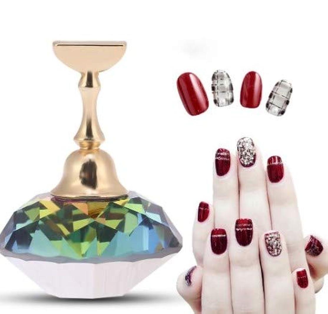 エイリアス出費エンコミウム磁気ネイルチップ練習ネイルアートディスプレイスタンド(#3 Colorful Diamond Crystal)