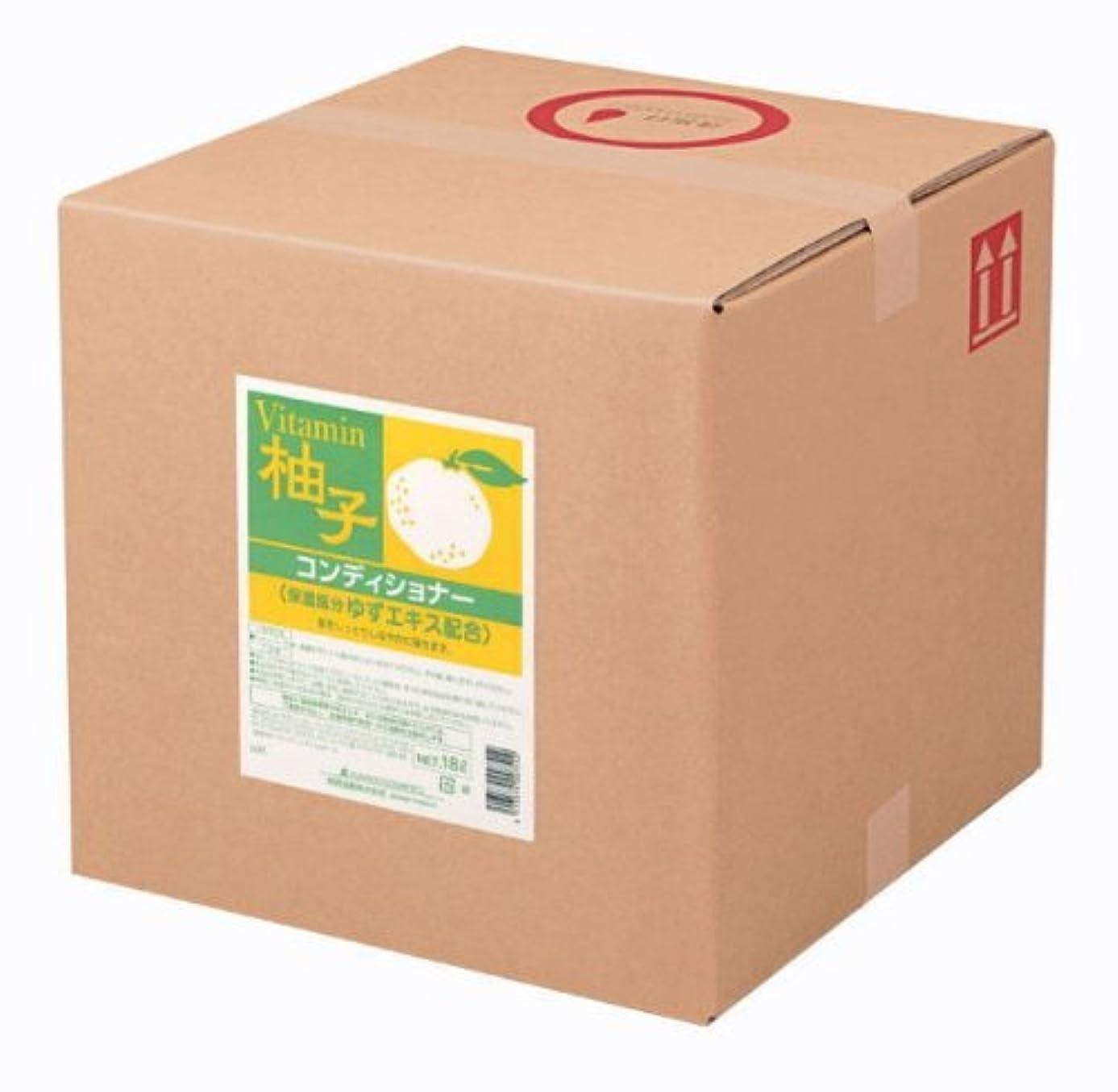 提供する温室分析的な熊野油脂 業務用 柚子 コンディショナー 18L