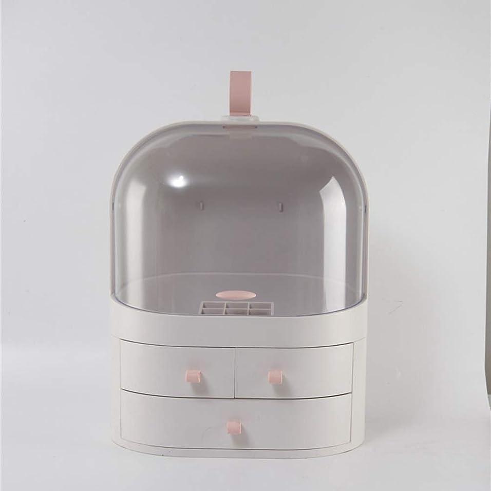 母散歩に行く福祉収納ボックス 化粧ボックス 引き出し ふた付き プラスチック 透明 クリア おしゃれ 小物 大容量 プロ 可愛い 化粧品収納 便利 多機能 卓上収納 防塵 耐久性 持ち運び 女の子 メイクボックス ホワイト