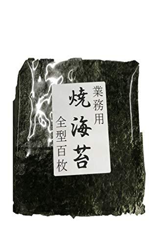 金原 業務用 寿司海苔 韓国産 全形100枚