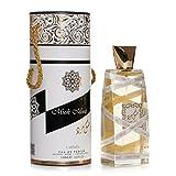 Perfume Musk Mood de LATTAFA 100ml Eau de Parfum Unisexo Attar árabe Oriental Oud Regalo de Hombre y Mujer Almizcle Halal NOTAS: Almizcle Blanco Ambar Balsámico