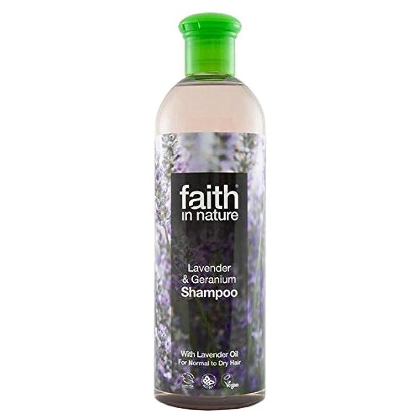 氏冷凍庫憂慮すべきFaith in Nature Lavender & Geranium Shampoo 740ml - (Faith In Nature) 自然ラベンダー&ゼラニウムのシャンプー740ミリリットルの信仰 [並行輸入品]