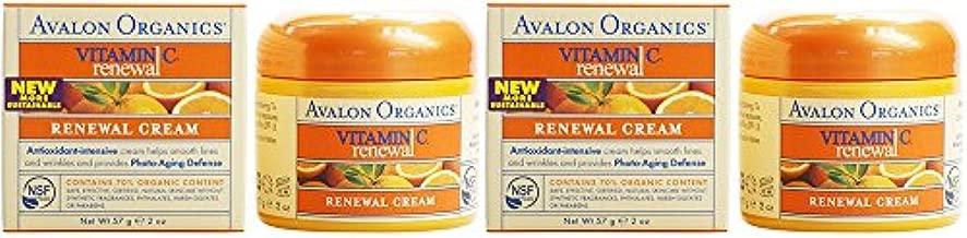 Avalon Organics Vitamin C Renewal Facial Cream 2 oz (Pack of 2)