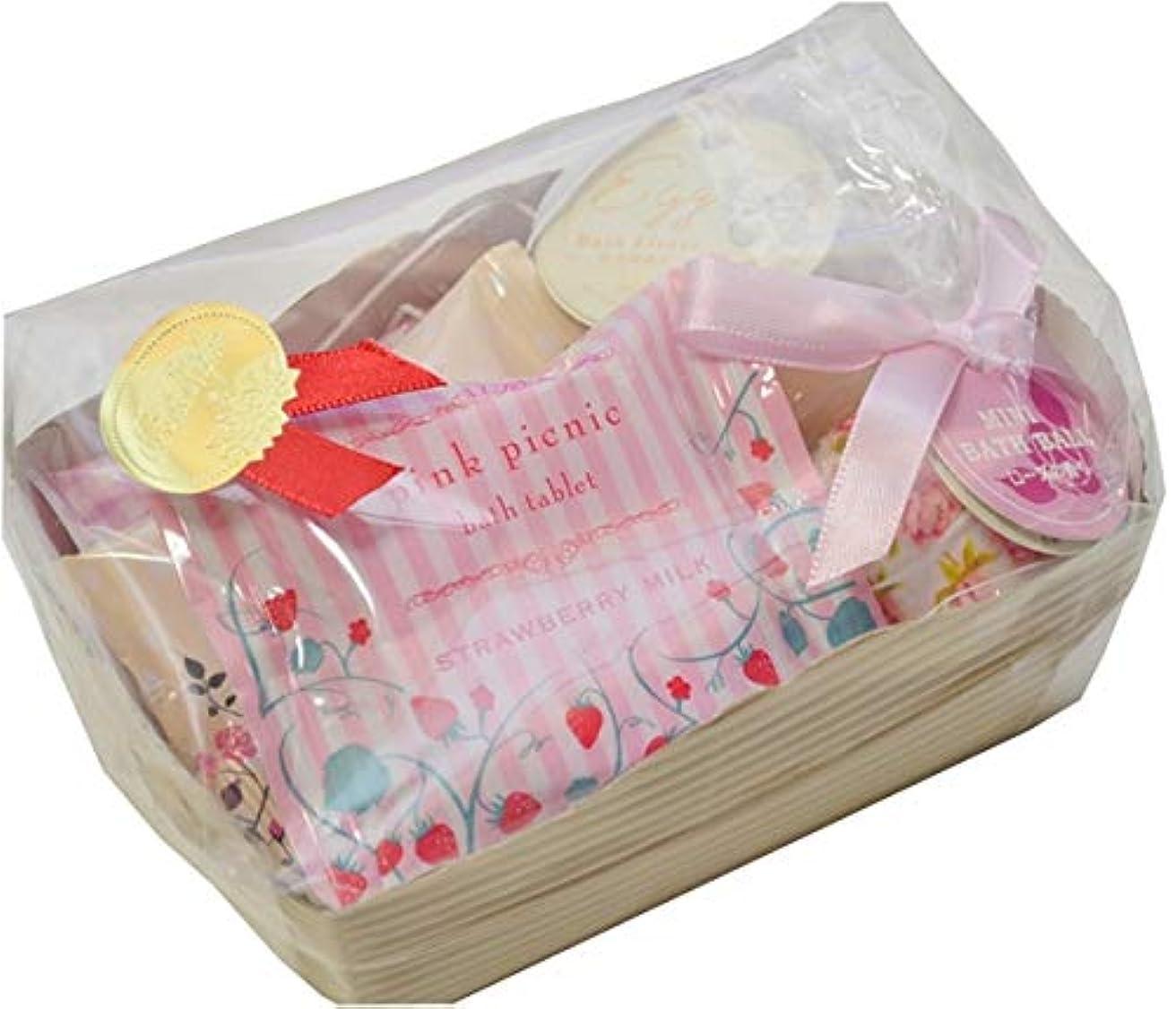同時促す有益【ラッピング済み】ピンクバスギフトセット 5点セット 入浴剤 ギフト プレゼント