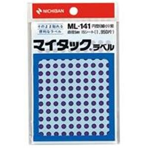 (業務用200セット) ニチバン マイタック カラーラベルシール 【円型 細小/5mm径】 ML-141 紫 ds-1740203