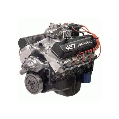 Crate Engine: Amazon com