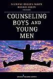 辅导男孩和年轻人的形象