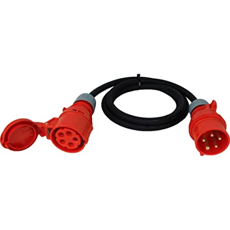NWP CEE-Verlängerung 2m 400V 32A, Schwarz, IP44 5x4mm² H07RN-F - Gummischlauchleitung, Verlängerungskabel für Baustelle, Industrie, Außenbereich