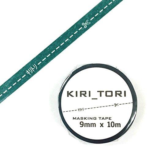キリトリマスキングテープ コクバン 1個パック KM-04