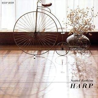 ハープ全曲集