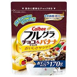 カルビー フルグラ チョコクランチ&バナナ 170g×10袋入×(2ケース)