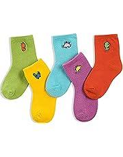 [インソミラ] InSomila 恐竜柄 刺繡 キッズ 靴下 子供 5足セット カラフル 可愛い くつした 男の子 女の子 ソックス 綿 通学 通園