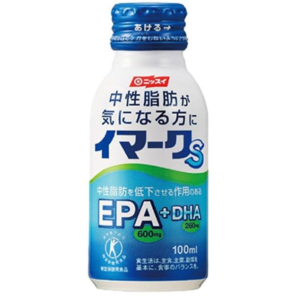 仕えるストライドブロックするニッスイ イマークS 30本 【特定保健用食品】
