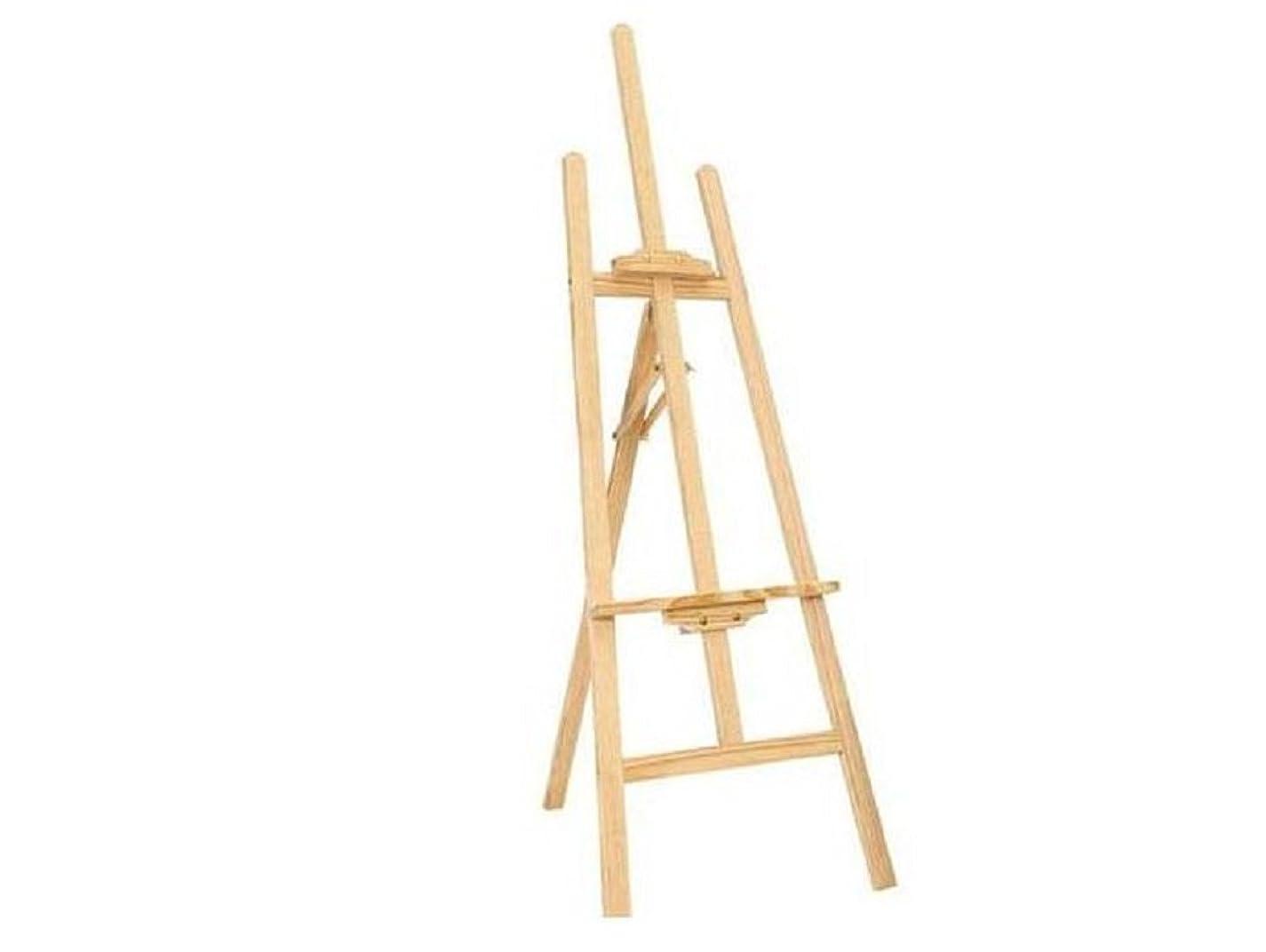 実現可能性でもおじさん木製 イーゼル スタンド 150cm 高さ 調節 可能 展示 店舗 絵画 ナチュラル 木目 組み立て図付