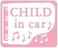 imoninn CHILD in car ステッカー 【マグネットタイプ】 No.42 ピアノ (ピンク色)