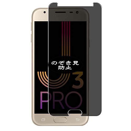 VacFun Anti Espia Protector de Pantalla, compatible con Samsung GALAXY J3 2017 / J3 PRO, Screen Protector Filtro de Privacidad Protectora(Not Cristal Templado) NEW Version