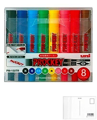 三菱鉛筆 水性ペン プロッキーツイン 8色 PM150TR8CN + 画材屋ドットコム ポストカードA