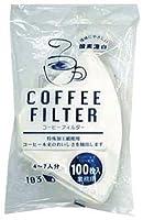 イデシギョー)コーヒーフィルター白F103(4~7人用)100枚