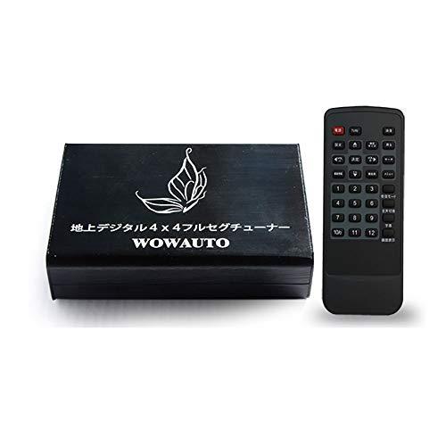 地デジフルセグチューナー 地デジフルセグ ワンセグ自動切替 新デジタル4×4フルセグチューナー フィルムアンテナx4 AV延長線 フルセット 車載テレビー