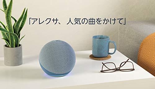 Echo (エコー) 第4世代 - スマートスピーカーwith Alexa - プレミアムサウンド&スマートホームハブ、トワイライトブルー