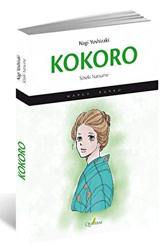 KOKORO (manga)