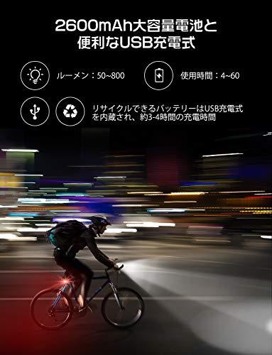 自転車ライトLED防水800ルーメン2600mAh大容量電池USB充電式自転車用ヘッドライトクロスバイクロードバイクライトゴムシート付きテールライト付属バッテリーインジケーターサイクルライトbikelight高輝度長時間夜間キャンプハイキングサイクリング懐中電灯5つ照明モード点滅スポーツ防災緊急対応(アルミニウム)
