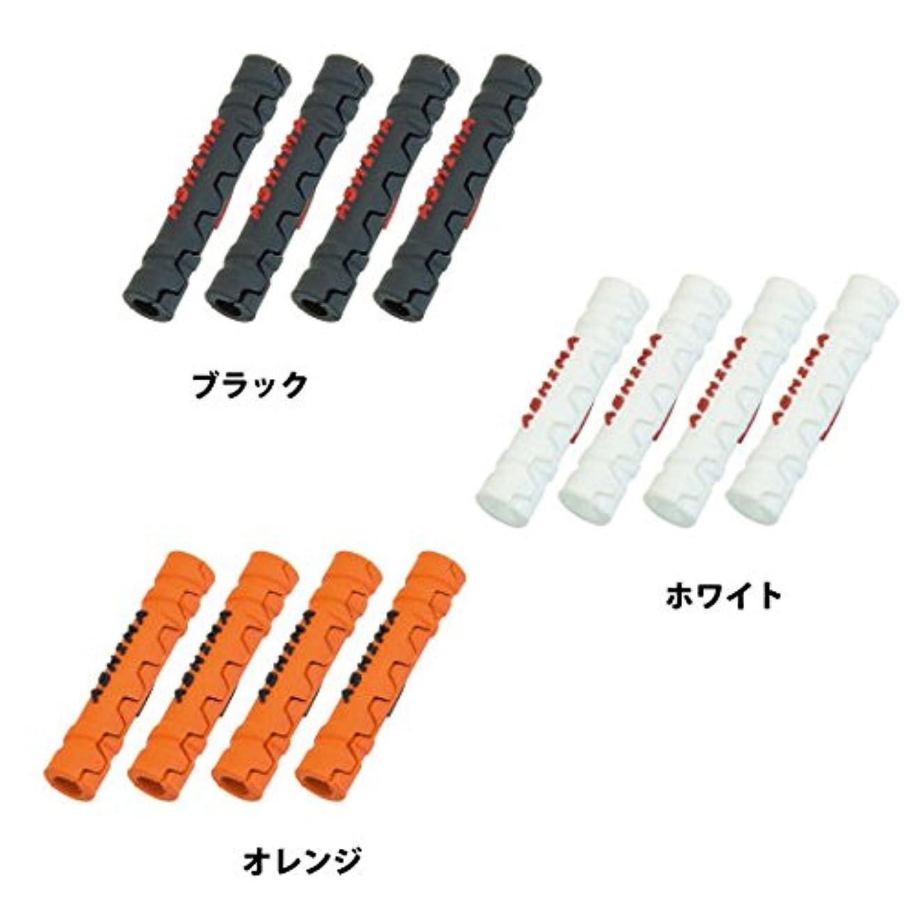 下に向けます美的幻想(アシマ/ASHIMA)(自転車用ケーブル/ワイヤー)フレーム プロテクター(4.5/5.0mm アウター用) ブラック