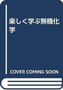 Tankobon Hardcover ????????? [Unknown] Book