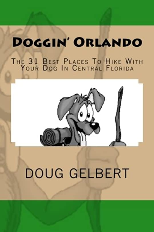 乞食アリ感謝Doggin' Orlando: The 31 Best Places To Hike With Your Dog In Central Florida
