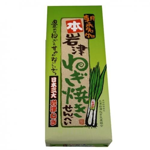 朝来名物 岩津ねぎ焼きせんべい(15袋入り)