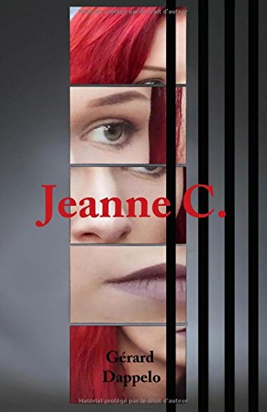 乗り出す一般化する否定するJeanne C.