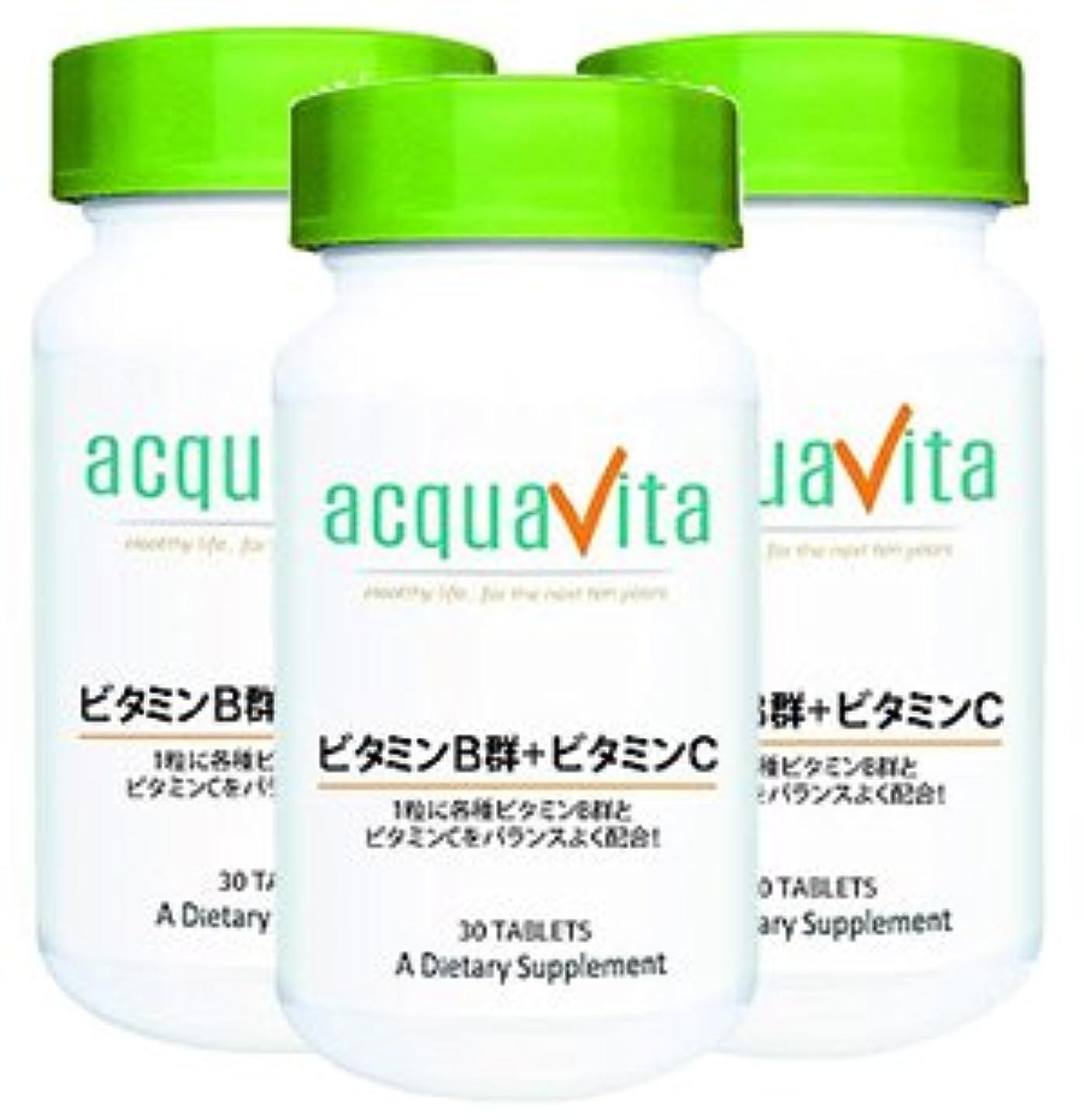 のスコア検索泥アクアヴィータ ビタミンB群+ビタミンC(アクアビータ?Acquavita)【3本セット】