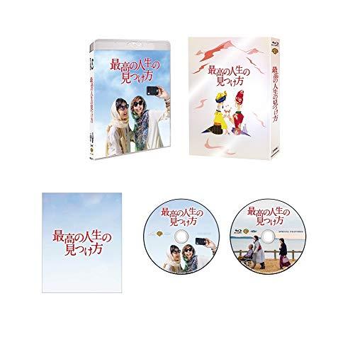 最高の人生の見つけ方 ブルーレイ プレミアム・エディション (初回仕様/2枚組) [Blu-ray]